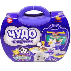 """Игровой набор Магазин для домашних питомцев """"Чудо чемоданчик"""" 16 предметов PT-00465"""
