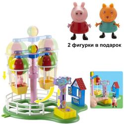 Игровой набор Свинка Пеппа Луна Парк Карусель Peppa Pig 30401