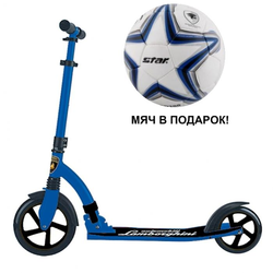 Самокат двухколесный Ламборджини LS7 колеса 230/180мм с амортизаторами синий