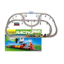 Детская железная дорога Classical Train (220V) BR-CT301