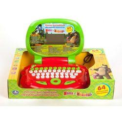 Компьютер детский обучающий Умка Маша и Медведь  PL-876