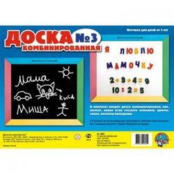 Доска комбинированная №3 (мел, маркер, набор магнитных букв, цифр, знаков, магниты-вкладыши)