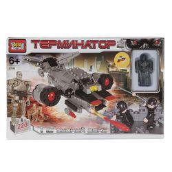 Конструктор Город Мастеров Терминатор-2, 220 деталей BB-6746-R