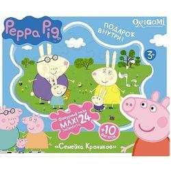 Свинка Пеппа Фигурный макси-пазл Семья Кроликов, 24 детали Peppa Pig 01538