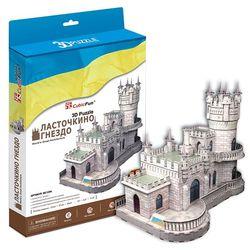 3D пазл объемный Ласточкино гнездо Крым MC129h