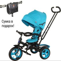 Трехколесный велосипед Modi Neo 4 N4B синий