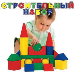 Кубики строительный набор 25 элементов 03067ВГ