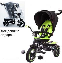 Трехколесный велосипед-коляска VIP TRIKE V5 Green