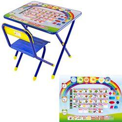 Набор мебели №1 Алфавит 79814