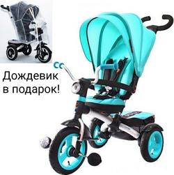 Велосипед VIP TRIKE LUXE BLUE Aluminium с поворотным сиденьем